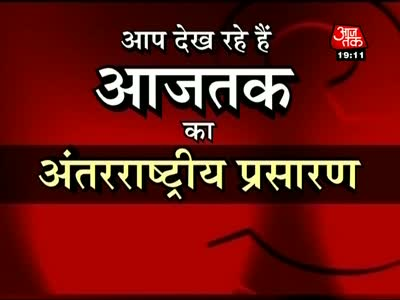 Aaj Tak International