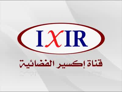 Ixir TV CHANNEL