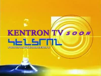 Kentron TV