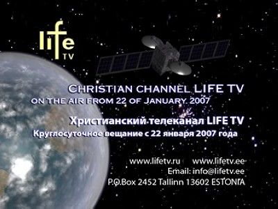 Life TV Estonia