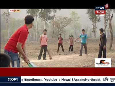 News 18 Assam&NE